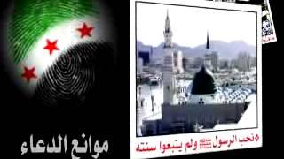 ندعي لأهل سوريا ولايستجاب لنا .! لماذا ؟