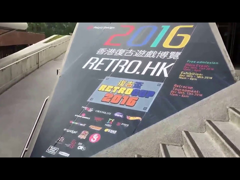 RETRO.HK Gaming Expo 2016 highlights - Hong Kong Retro Gaming Fair | 香港復古遊戲博覽 2016