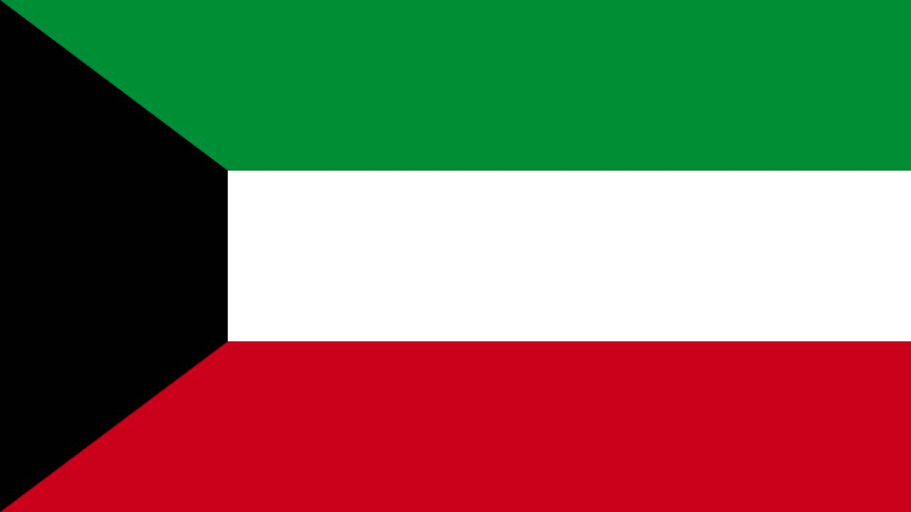 Kuwaiti national anthem: al-nasheed al-watani national anthem songs.