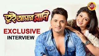 tui-amar-rani-exclusive-interview-surya-rubel-das-pijush-indra-bengali-film