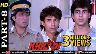 Khiladi - Part 8 | Akshay Kumar | Ayesha Jhulka | Deepak Tijori | Superhit Bollywood Movie Scenes