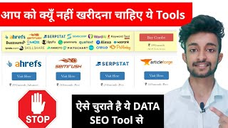 Group Buy SEO tools - Get all SEO Tools in Cheap Price - Reality Of SEO Tools | SEO Tools Safe??