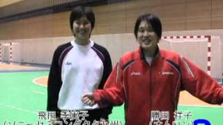 ハンドボール2008北京オリンピックアジア予選(再戦) 日本代表 飛田季実子(ソニーセミコンダクタ九州) 勝田祥子(オムロン)