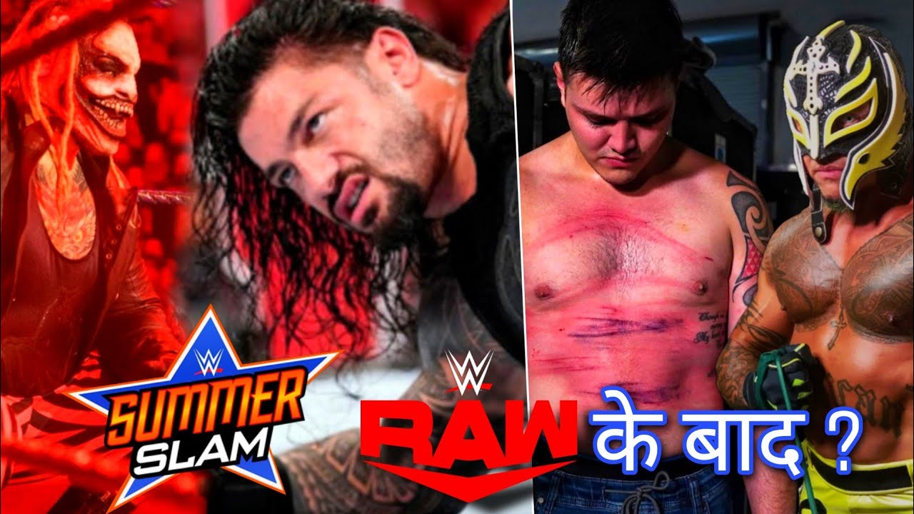 What Happened After Raw ? Rey Mysterio Warning,Roman Reigns,Why Ric Flair Attacked?,WWE SummerSlam