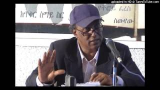 1/5 Dr Dagnachew Assefa On freedom of Speech at Pen Ethiopia 3rd congress