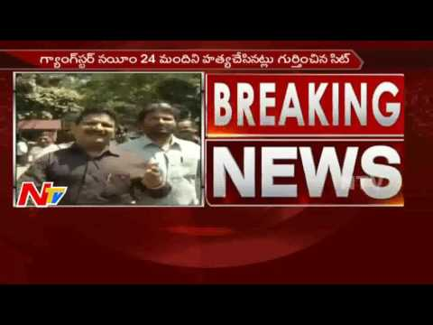 SIT Latest Report : 24 killed by Gangster Nayeem || NTV