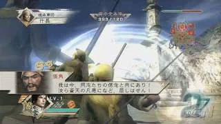 Dynasty Warriors 6 PlayStation 3 Trailer - Trailer