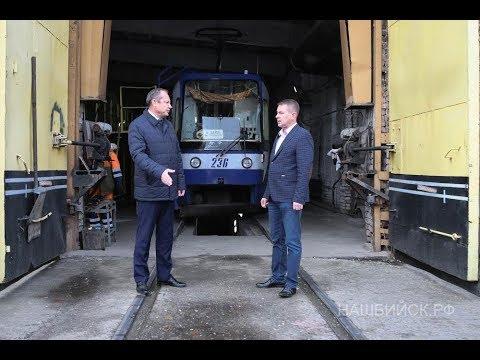НБЛ Бийск. Что стало с бийским Трамвайным управлением?