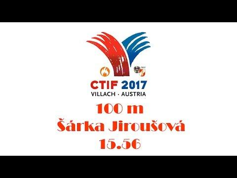 Šárka Jiroušová WR. 15.56 Новый мировой рекорд по пожарному спорту среди женщин