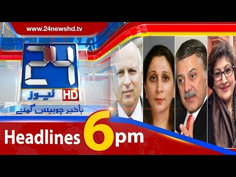 100 Stories In 10 Minutes | 6:00 PM News Headlines | 5 March 2018 | 24 News HD