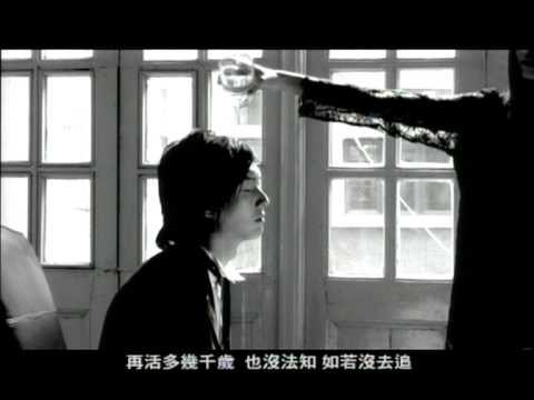 王浩信 Vincent Wong - 別怕 [Never Exhausted] - 官方完整版MV