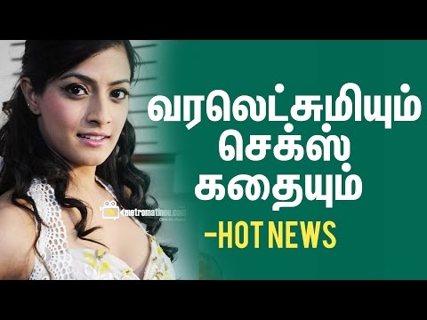 Varalakshmi & The Sex story | Sarathkumar Daughter's Next Move | Cine Flick