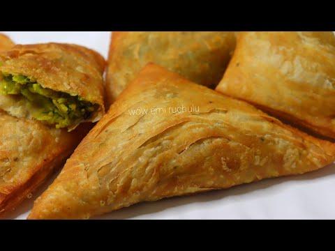 New snack recipe | No Oven, No Maida, No baking powder & Soda