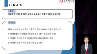 GA Korea 자동차…
