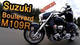 Suzuki Boulevard M109R | Тест-драйв от Jet00CBR | Обзор мотоцикла(Булевар - это современный круизёр, который стал уже культовым и очень известным в среде любителей больших..., 2014-09-11T07:29:56.000Z)