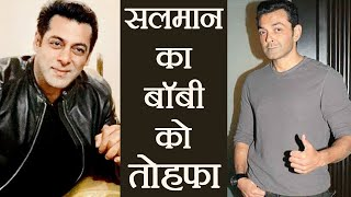 Baixar Race 3: Salman Khan PLANS HUGE GIFT for Bobby Deol ; Know Here !   FilmiBeat