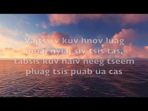 """""""Rau Siab Kawm"""" Lyric Video"""
