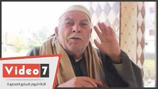 عمدة قرية مغتصب الطفلة جنا: الجانى سبق له القتل وسجن 8 سنوات