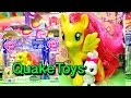 New My Little Pony MLP Toys R Us Exclusive Elements of Friendship Glittery Fluttershy QuakeToys!