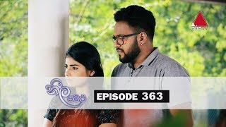 Neela Pabalu | Episode 363 | 02nd October 2019 | Sirasa TV Thumbnail