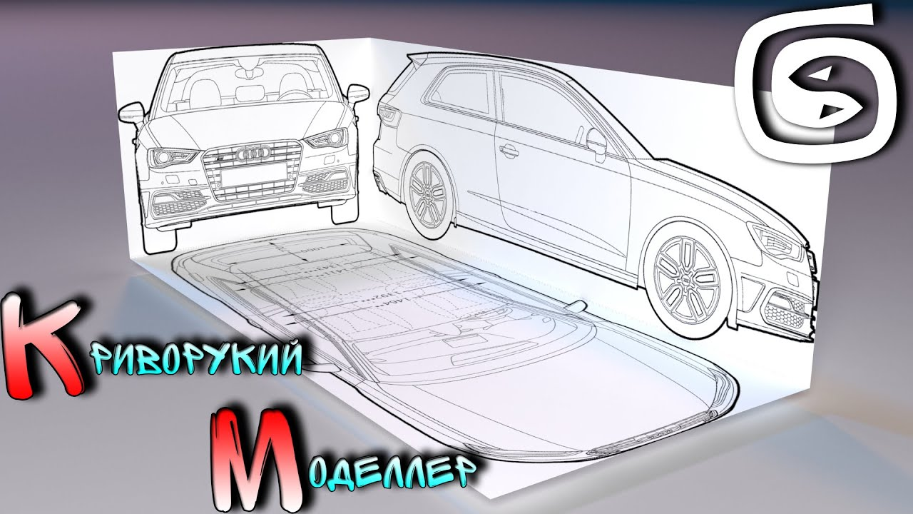 Создание виртуальной студии (Урок 3d max для начинающих) Virtual Studio