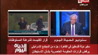 فيديو.. سفير فلسطين بالقاهرة:  حكومة نتنياهو الأكثر تطرفا في تاريخ إسرائيل
