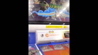 ドラゴンボールヒーローズGM5弾 超ボススーパーベビー2たちをたおせ!