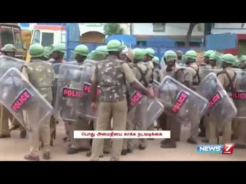 Section 144 imposed over Devar Jayanthi at Ramanathapuram   Tamil Nadu   News7 Tamil  