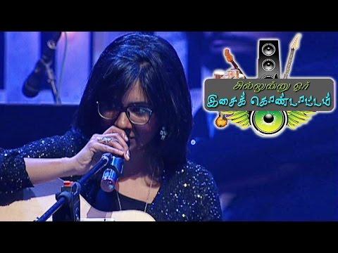 Naan Nee by Ranjith & Shakthishree | Chillinu oru Concert