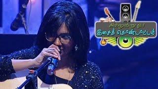 Download Hindi Video Songs - Naan Nee by Ranjith & Shakthishree | Chillinu oru Concert