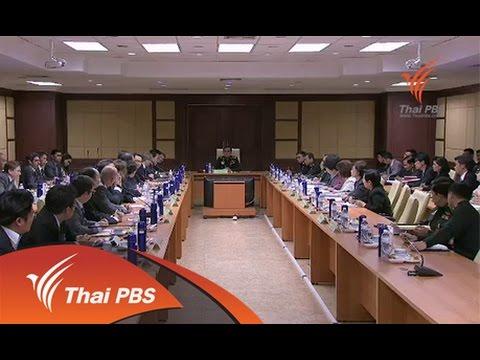 ที่นี่ Thai PBS : เผยโฉมโผ ครม.ล่าสุด (28 ส.ค.57)