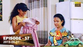 Hathe Kalliya | Episode 17 | 2019-06-11 Thumbnail