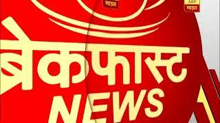 ब्रेकफास्ट  News : Dand Manun  Dili १०  हजारांची  चिल्लर Sopavali  मोजता  मोजता Adhikarychi Naki Nav