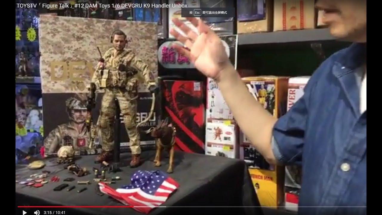 DAMTOYS Uniform DEVGRU K9 HANDLER AFGHANISTAN 1//6 ACTION FIGURE TOYS dam did