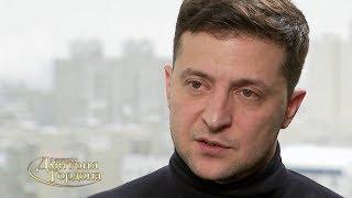 Зеленский ответил Гордону, пойдет ли он в президенты