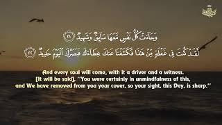 «  وَجَاءَتْ سَكْرَةُ الْمَوْتِ بِالْحَقِّ » خاشعة جداً بصوت الشيخ عبد الباسط عبد الصمد رحمه الله