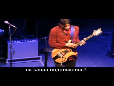 In Odessa, he was a concert brilliant guitarist  STANLEY JORDAN,   part 2