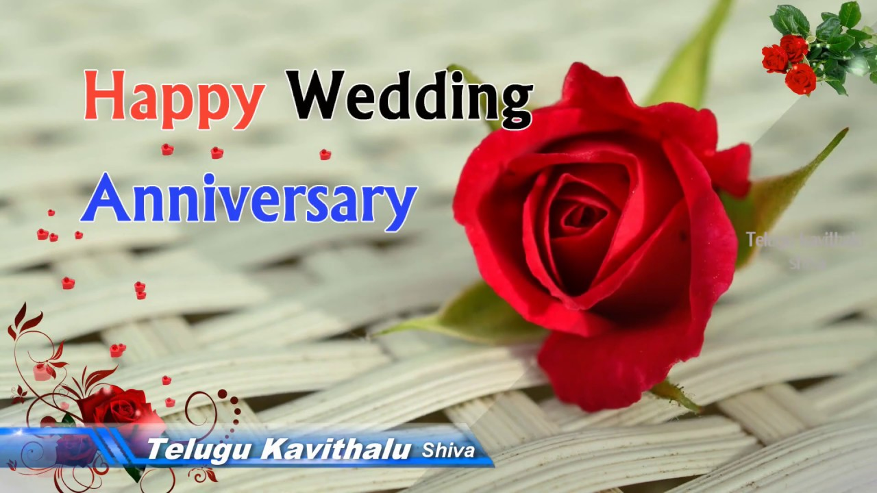Wedding Anniversary Whatsapp Status Video Telugu Kavithalu Youtube