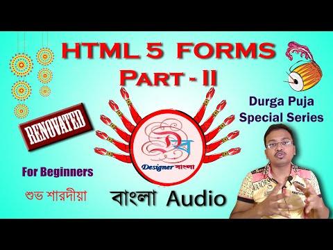 HTML 5 FORMS || Part - 2 || Form Attributes (সম্পূর্ণ বাংলায়)