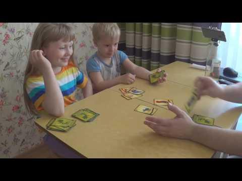 Играем в карточную игру