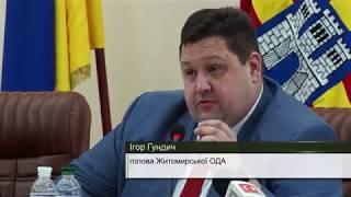 На сесії Житомирської обласної ради обговорювали тему доріг: вірять у краще