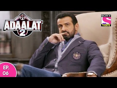 Adaalat 2 - अदालत २ - Episode 06 - 7th December, 2017 thumbnail
