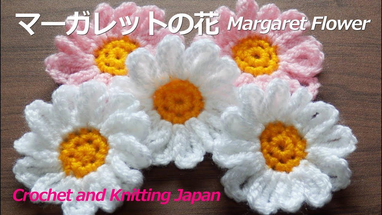 毛糸の花のモチーフの簡単な編み図5つ ...