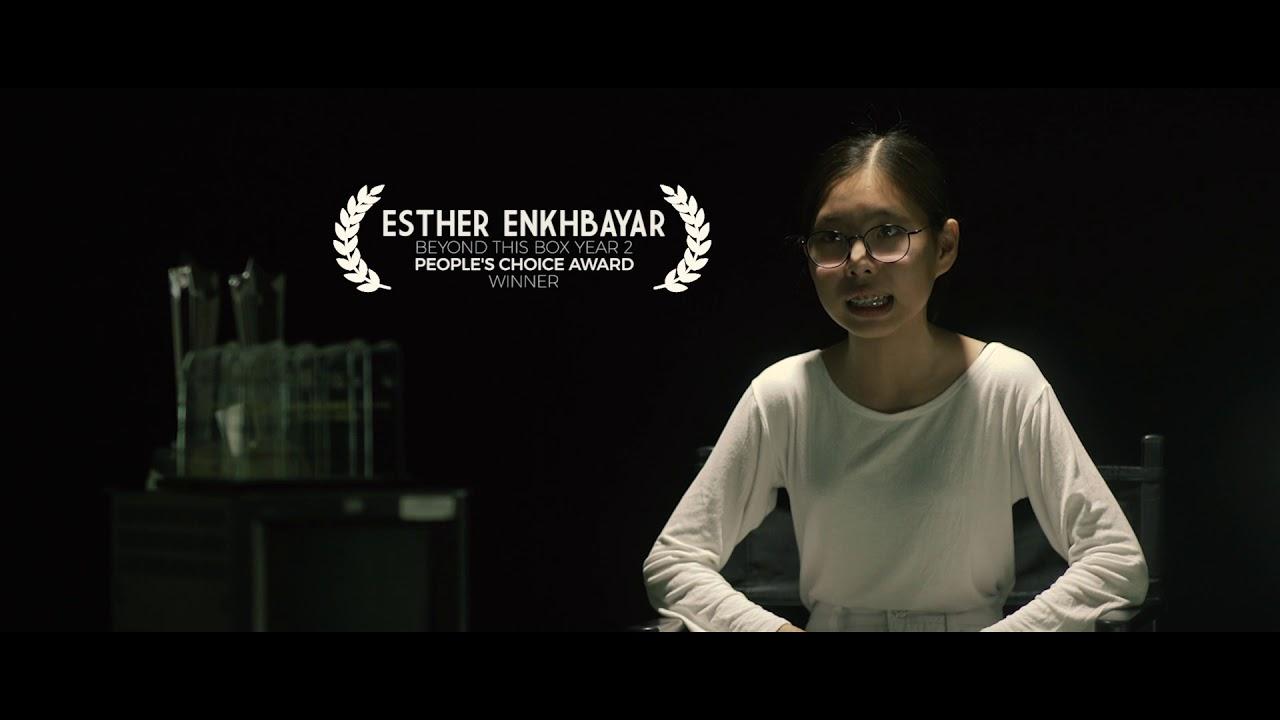Beyond this Box Year 3: Film Festival (Promo)