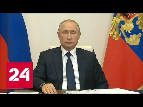 Путин отверг идею провести голосование по поправкам в Конституцию вместе с Парадом Победы
