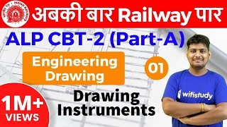 RRB ALP CBT-2 2018 | Engineering Drawing by Ramveer Sir | Drawing Instruments