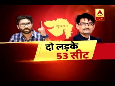 Download Youtube: Jan Man: Gujarat Elections: Will Alpesh and Jignesh be able to defeat BJP in North Gujarat
