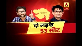 connectYoutube - Jan Man: Gujarat Elections: Will Alpesh and Jignesh be able to defeat BJP in North Gujarat