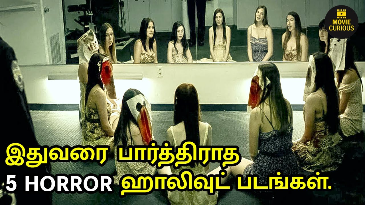 5 Best Unknown Horror Hollywood Movies You Can't Watch Alone   Tamil    MovieCurious