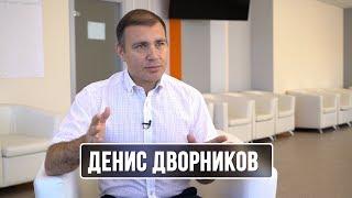 Денис Дворников о том, каким должен быть текст